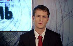 Кадр из сериала «Реальные пацаны»