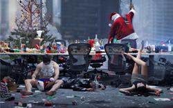 Постер фильма «Новогодний корпоратив»
