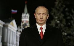 Новогоднее обращение президента. Кадр с сайта rusdialog.ru