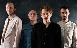 Группа Курара. Фото с сайта vipkassa.ru