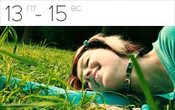 Изображение — © Weburg.net