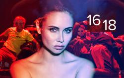 Афиша на выходные в Екатеринбурге 16-18 ноября. Изображение — © Weburg.net