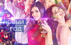 Афиша на выходные в Екатеринбурге 27-31 декабря. Изображение — © Weburg.net