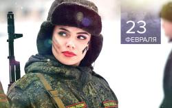 Афиша на выходные и празднование 23 февраля в Екатеринбурге. Коллаж (с) Weburg.net