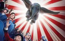 Постер фильма Дамбо