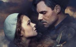 Постер фильма «Коридор бессмертия»