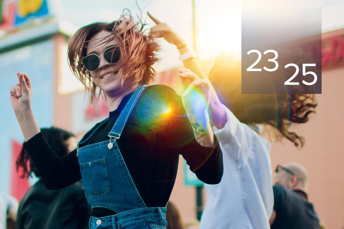 Куда сходить: пятница ивыходные 23–25 августа вЕкатеринбурге