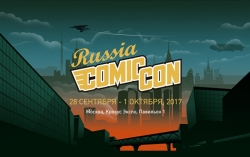 ИгроМир и Comic Con Russia 2019