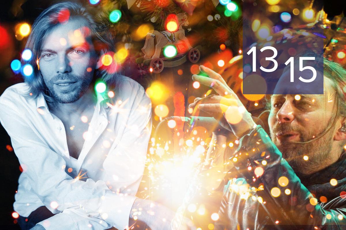 Куда сходить: пятница ивыходные 13 – 15 декабря вЕкатеринбурге