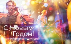 Афиша на выходные в Екатеринбурге 31 декабря – 8 января. Изображение — © Weburg.net