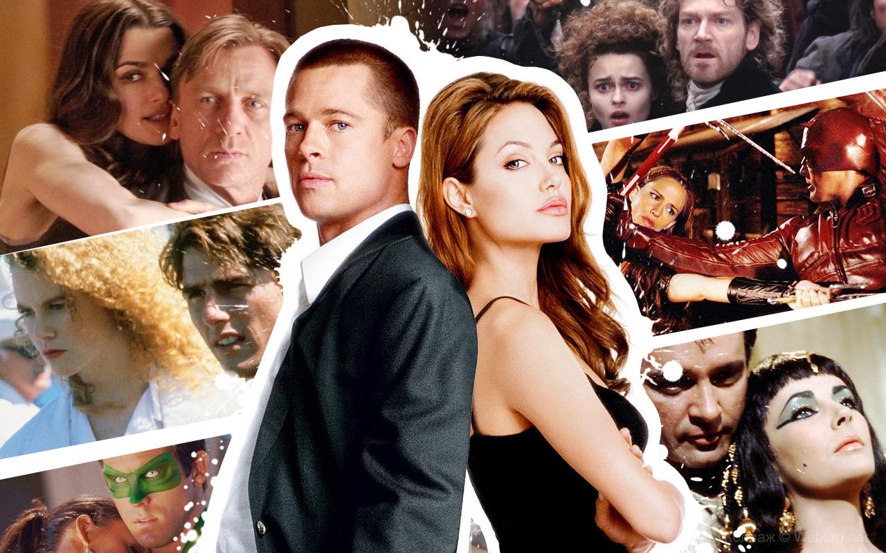Фильмы, которые разрушили звездные отношения
