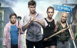 Постер фильма «Реальные пацаны против зомби»