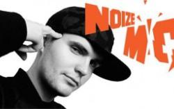 Noize MC. Фото с сайта www.sakh.com