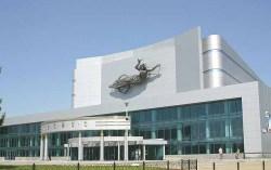 «Космос». Фото с сайта liveinternet.ru