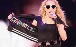 Мадонна. Фото с сайта lenta.ru