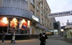 «Салют». Фото с сайта expo66.ru