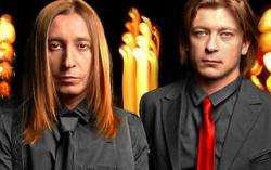 «Би-2». Фото с сайта radio-online.pp.ua