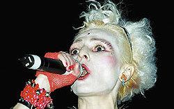 Агузарова. Фото с сайта crazyjoe.com.ua