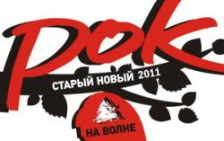 Логотип фестиваля. Изображение предоставлено организаторами