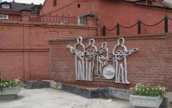 Битловский дворик. Фото с сайта 66.ru