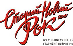 Логотип фестиваля. Изображение с официального сайта