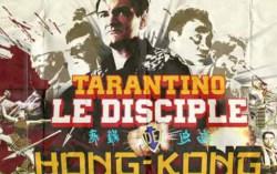 Постер фильма. Изображение с сайта Twitch