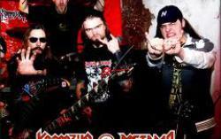 «Коррозии металла». Фото с сайта korroziametalla.livejournal.com
