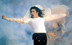 Майкл Джексон. Фото с сайта ru-ru.facebook.com