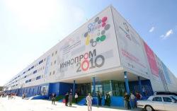 Фото с сайта expo66.ru