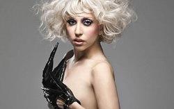 Леди Гага. Фото с сайта donbass.ua