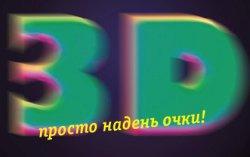 Изображение предоставлено организаторами