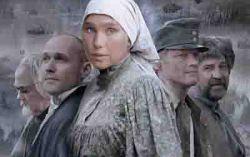 Постер фильма. Изображение предоставлено организаторами