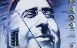 Фрагмент постера к фильму «Покаяние»