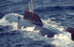 Подводная лодка. Фото с сайта ukranews.com