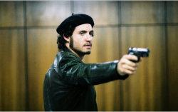Кадр из фильма «Карлос»