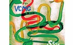 Обложка альбома. Изображение с сайта lenta.ru