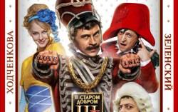 Постер фильма. Изображение с сайта kinopoisk.ru