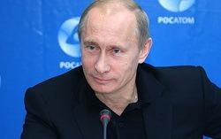 Владимир Путин. Фото с сайта bellona.ru