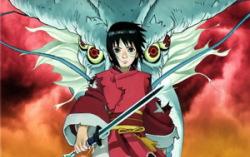 Постер к аниме Onigamiden
