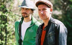 «Уматурман». Фото с сайта myspace.com