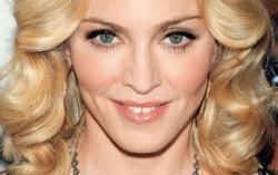 Мадонна. Фото с сайта lugma.com