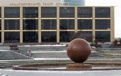 Театр драмы. Фото с сайта uralstudent.ru