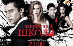 Постер сериала