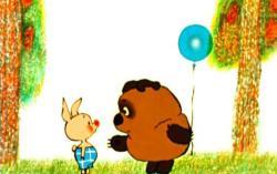 Кадр из мультфильма «Винни-Пух и все-все-все»