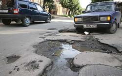 Российские дороги. Фото с сайта skolkodal.ru