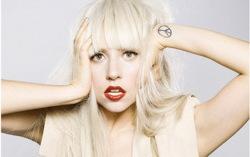 Леди Гага. Фото с сайта sbblog.ru