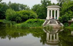 Харитоновский парк в Екатеринбурге. Фото с сайта fotki.yandex.ru