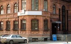Екатеринбургская галерея современного искусства. Фото — Weburg.net