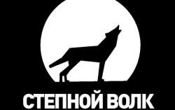 Изображение с сайта fotki.yandex.ru
