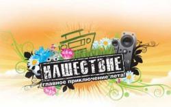 Логотип фестиваля. Изображение с сайта epochtimes.ru